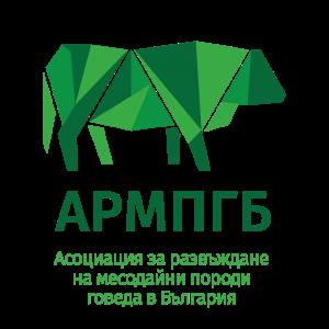 Асоциация за развъждане на месодайни породи говеда в България
