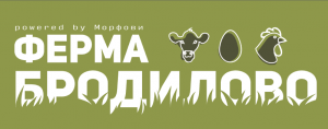 Ферма Бродилово лого